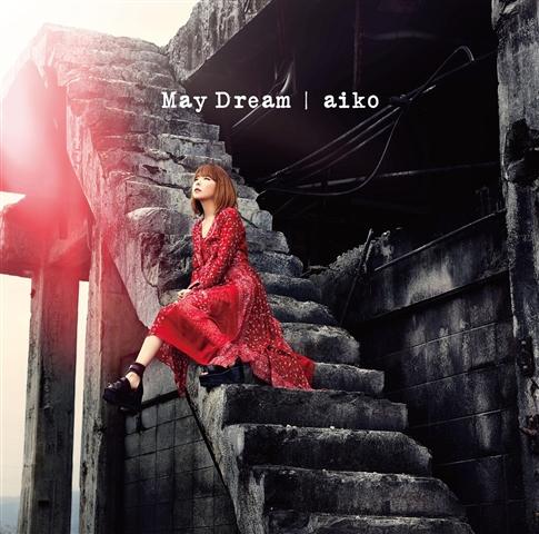 aiko / May Dream [2CD] [限定]