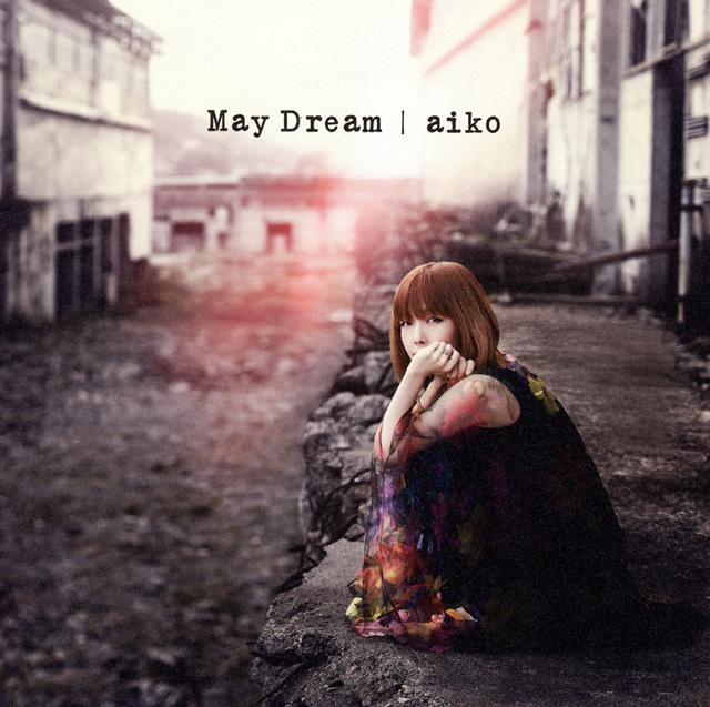 aiko / May Dream