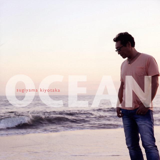 杉山清貴 / OCEAN [2CD]