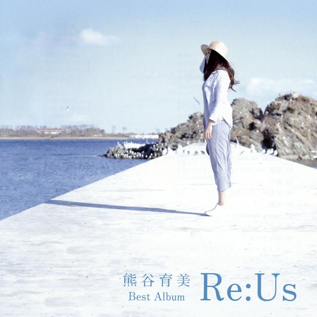 熊谷育美 / ベストアルバム〜Re:Us〜 [CD+DVD] [限定]