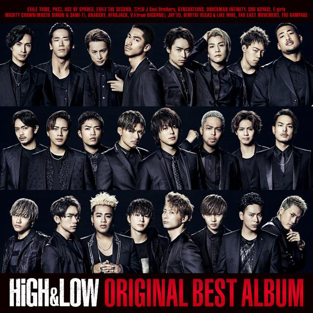「HiGH&LOW」ORIGINAL BEST ALBUM [2CD]