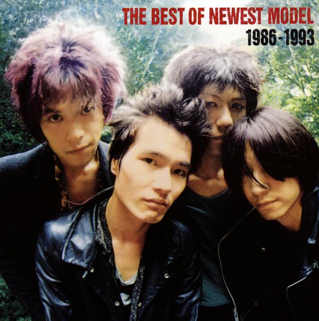 ニューエスト・モデル / ザ・ベスト・オブ・ニューエスト・モデル 1986-1993 [紙ジャケット仕様] [2CD]
