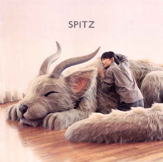 スピッツ / 醒めない