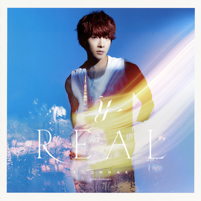 YOONHAK from choshinsei / REAL(Type-A) [CD+DVD]