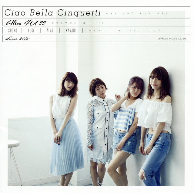 Ciao Bella Cinquetti / Alive 4U!!!!(ろびゆき盤)