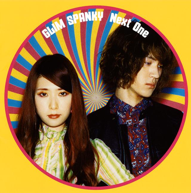 GLIM SPANKY / Next One [CD+DVD] [限定]