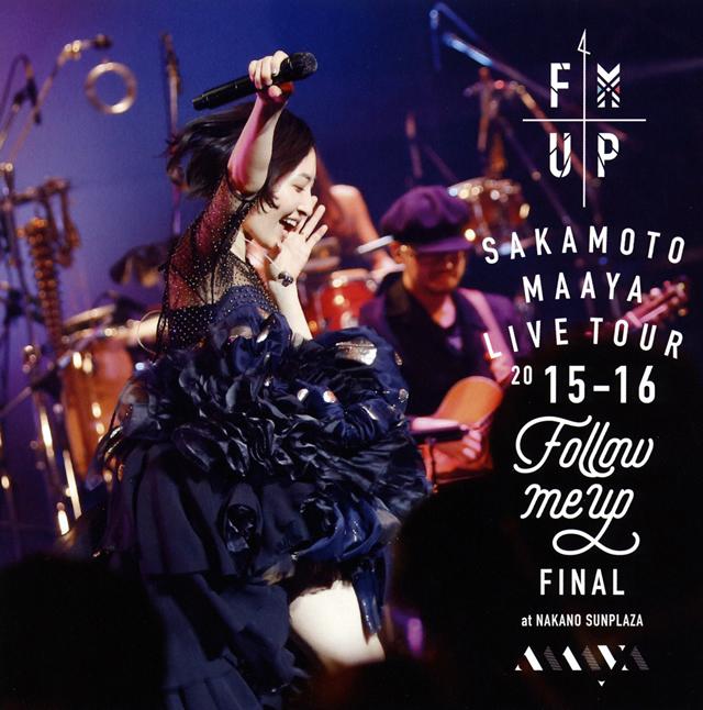 """坂本真綾 / LIVE TOUR 2015-2016""""FOLLOW ME UP""""FINAL at 中野サンプラザ [2CD]"""
