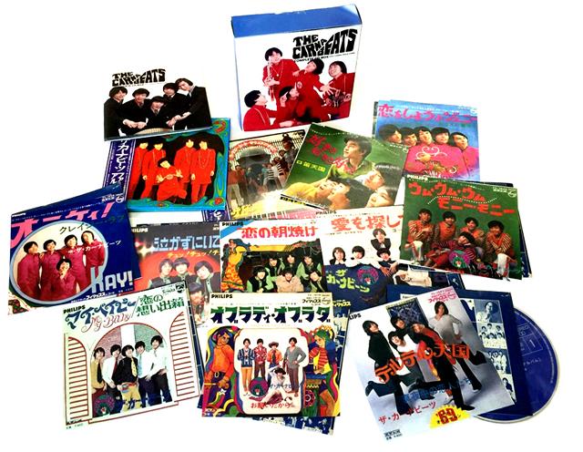 ザ・カーナビーツ / コンプリートCD BOX〜13 DISCS アルバムス、シングルス&モア [13CD]