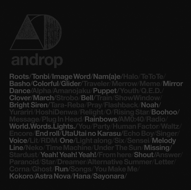 androp / best[and / drop] [2CD]