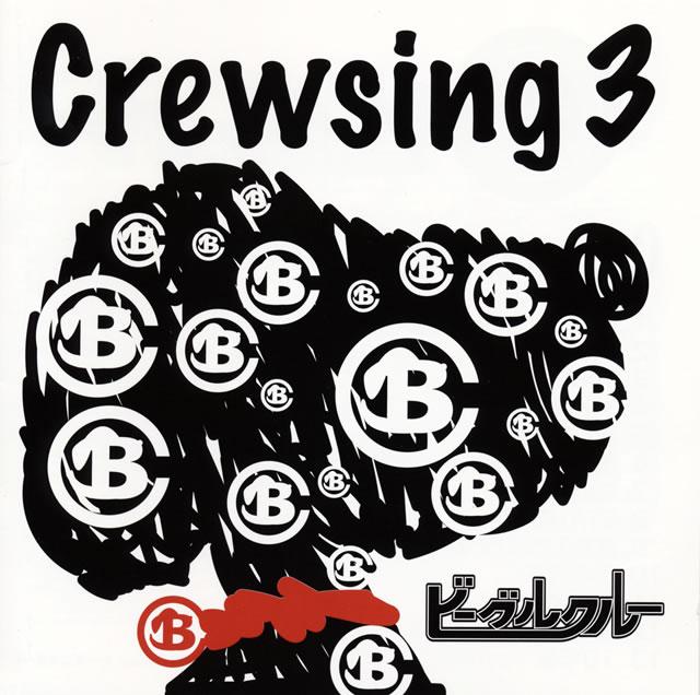 ビーグルクルー / Crewsing3