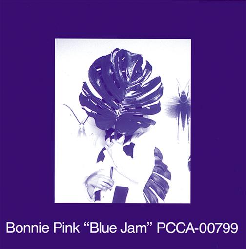 Bonnie Pink / Blue Jam [紙ジャケット仕様] [UHQCD] [廃盤]