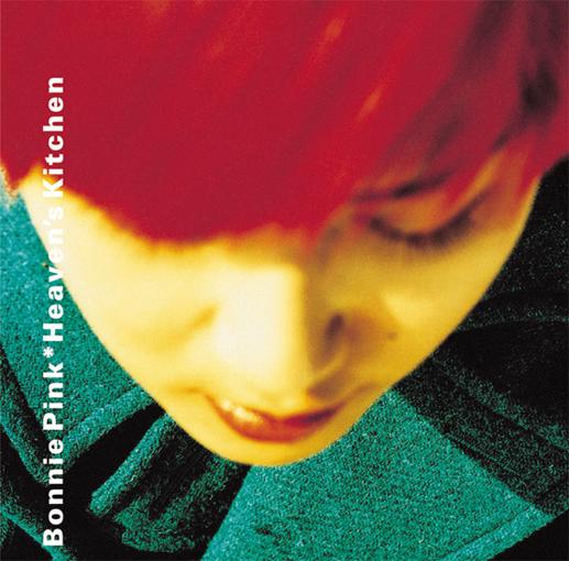 Bonnie Pink / Heaven's Kitchen [紙ジャケット仕様] [UHQCD]