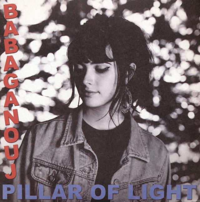 BABAGANOUJ / PILLAR OF LIGHT [紙ジャケット仕様]