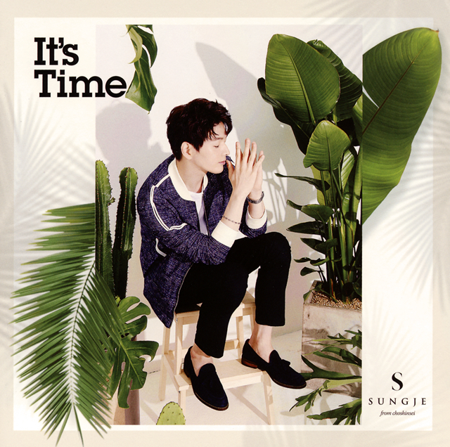 SUNGJE from choshinsei / It's Time(Type-C)