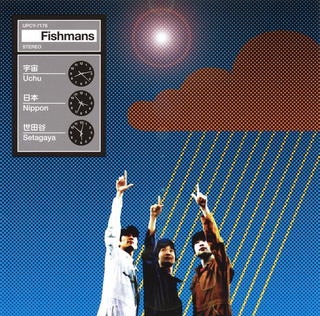フィッシュマンズ / 宇宙 日本 世田谷 [SHM-CD]
