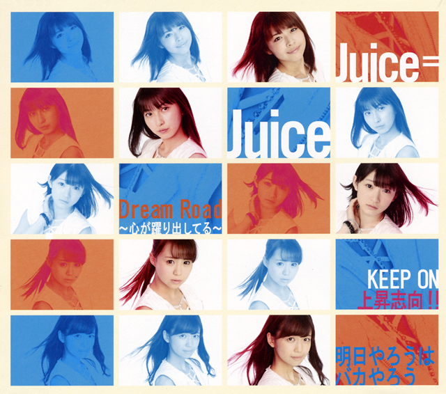 Juice=Juice / Dream Road〜心が躍り出してる〜 / KEEP ON 上昇志向!! / 明日やろうはバカやろう(通常盤A)