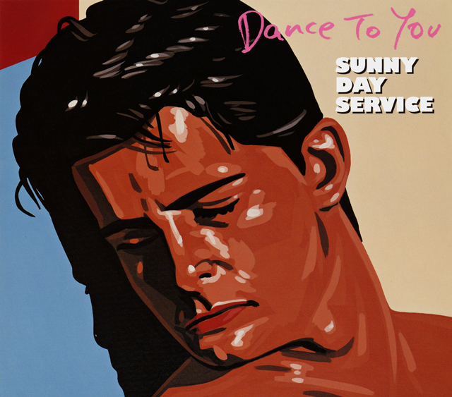 SUNNY DAY SERVICE / DANCE TO YOU