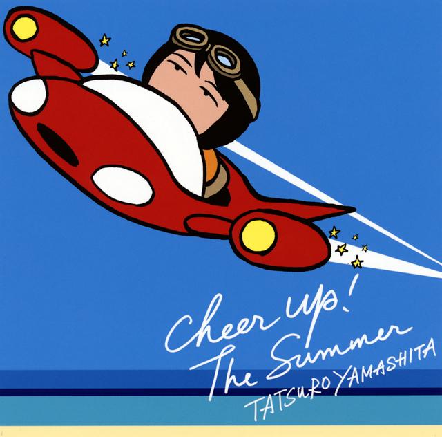 山下達郎 / CHEER UP! THE SUMMER
