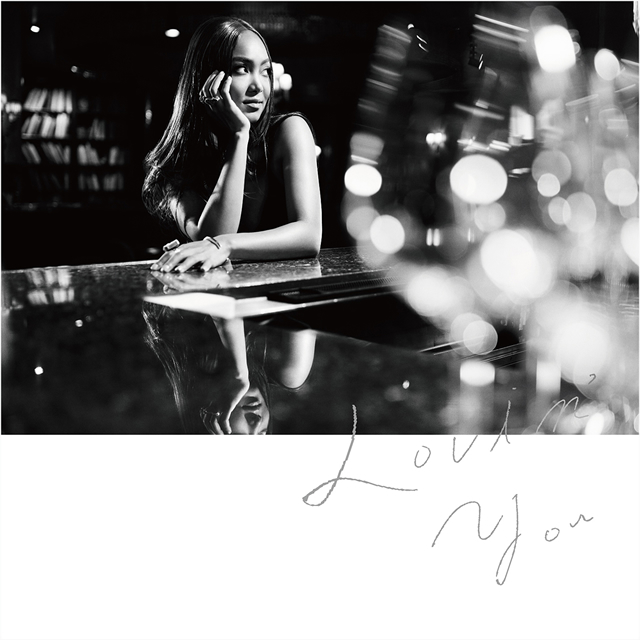 Crystal Kay - Lovin' You [CD]