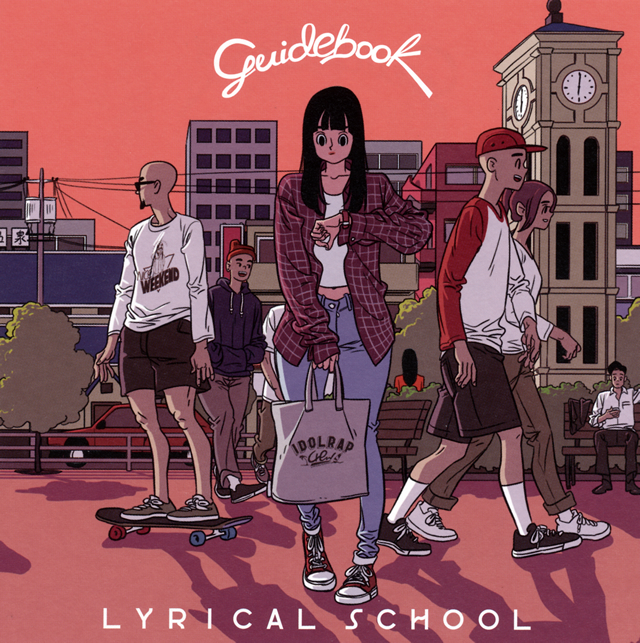 lyrical school / guidebook