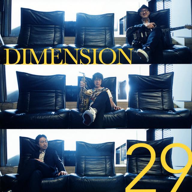 DIMENSION / 29 [Blu-spec CD2]