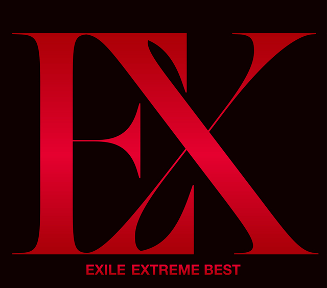 EXILE - EXTREME BEST [3CD]