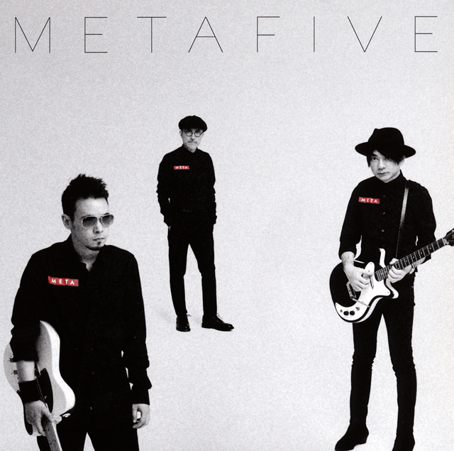 METAFIVE / METAHALF [紙ジャケット仕様]