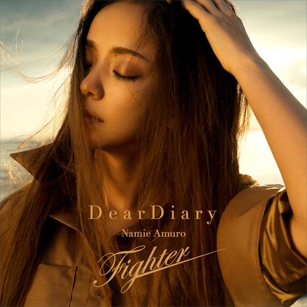 Namie Amuro / Dear Diary / Fighter