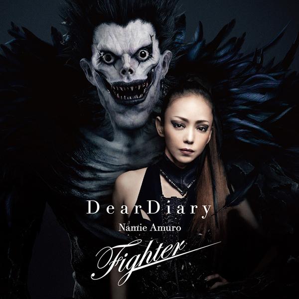 Namie Amuro / Dear Diary / Fighter [限定]