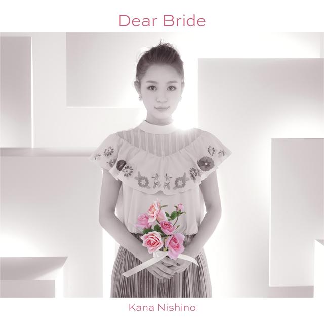 西野カナ / Dear Bride [CD+DVD] [限定]