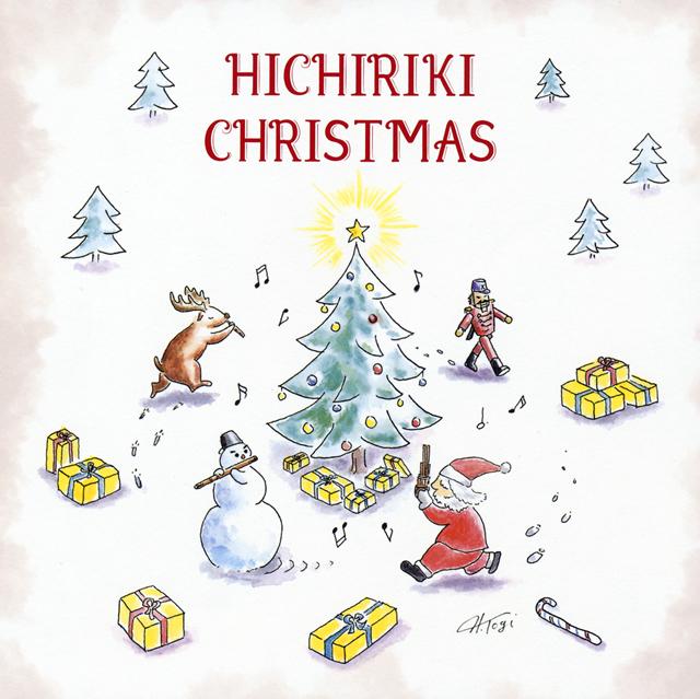 東儀秀樹 / Hichiriki Christmas [SHM-CD]
