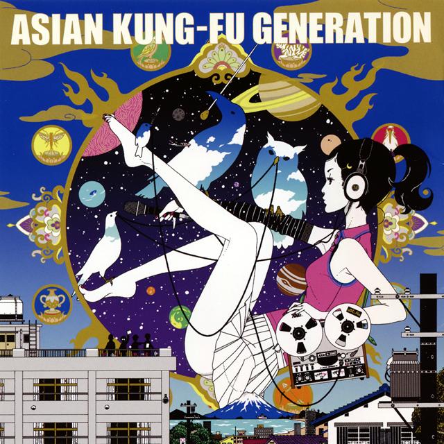 ASIAN KUNG-FU GENERATION / ソルファ(2016)