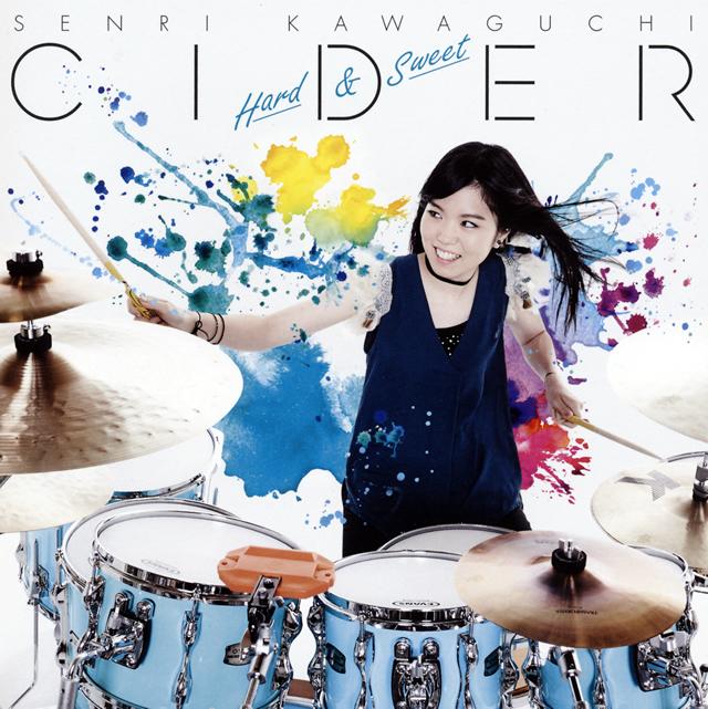 川口千里 / CIDER〜Hard&Sweet〜