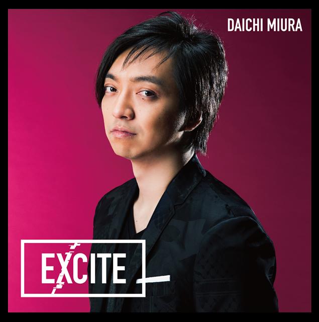 DAICHI MIURA / EXCITE [CD+DVD]