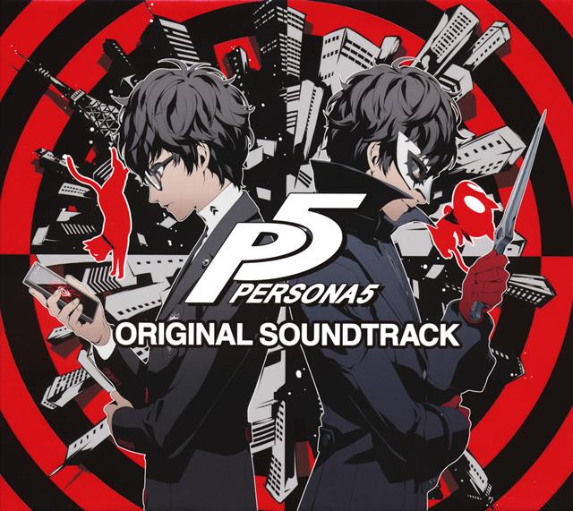 「ペルソナ5」オリジナル・サウンドトラック [3CD]