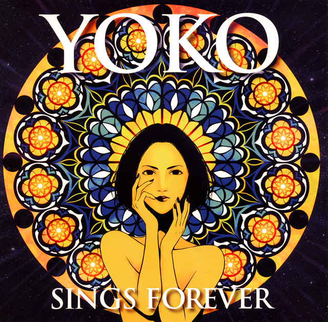 高橋洋子 / YOKO SINGS FOREVER