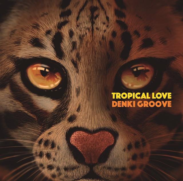 電気グルーヴ / TROPICAL LOVE [デジパック仕様] [CD+DVD] [限定][廃盤]