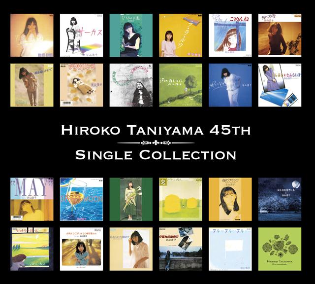 谷山浩子 / HIROKO TANIYAMA 45th シングルコレクション [デジパック仕様] [3CD] [Blu-spec CD2]