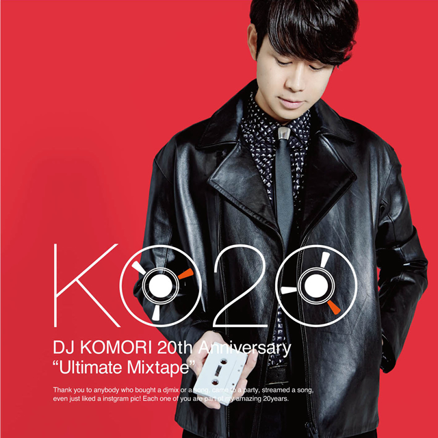 DJ KOMORI - 20th Anniversary Ultimate Mixtape [CD]