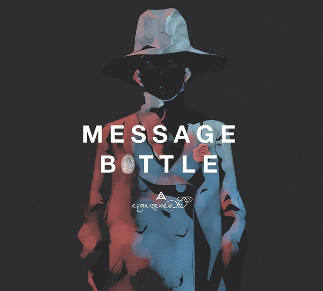amazarashi - MESSAGE BOTTLE [3CD+DVD] [限定]