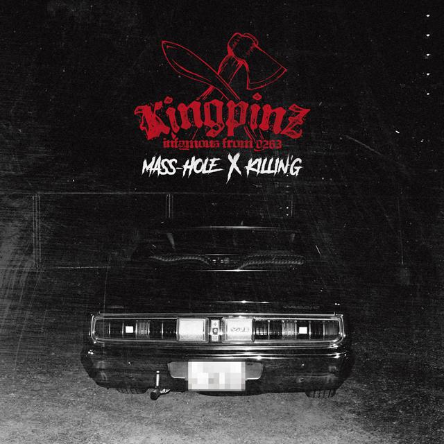 KINGPINZ / KINGPINZ
