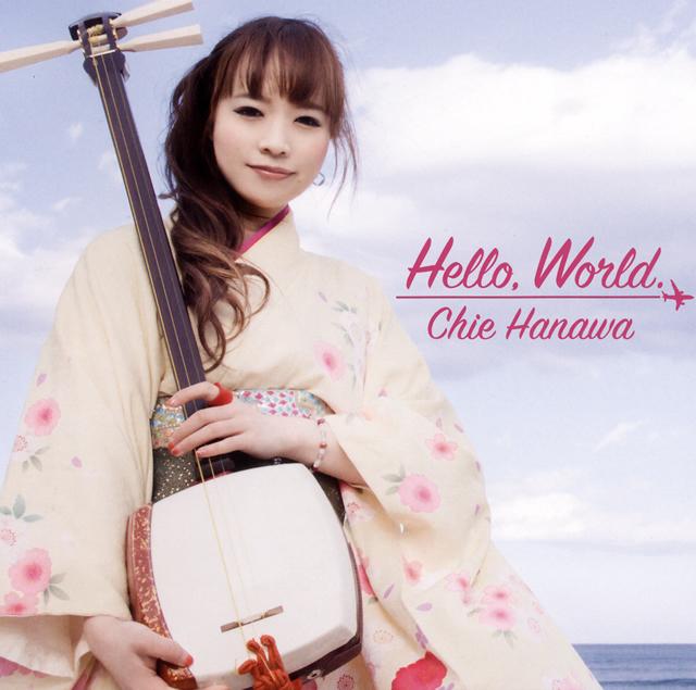 HELLO WORLD (アニメ映画)の画像 p1_32