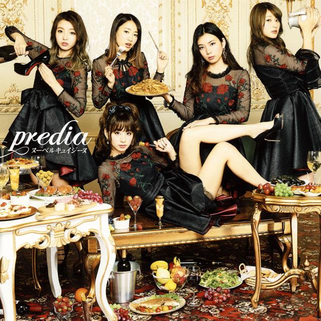 predia / ヌーベルキュイジーヌ(TYPE B)