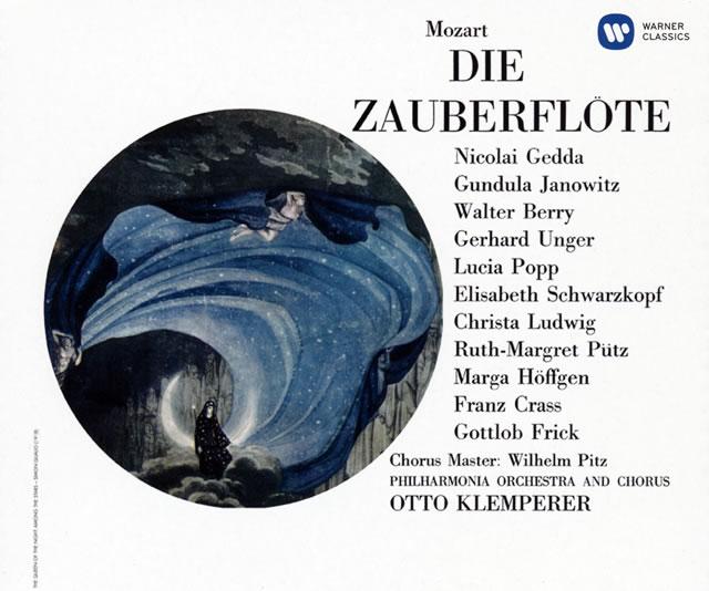 モーツァルト:歌劇「魔笛」(全曲) クレンペラー / PO ヤノヴィッツ(S) ゲッダ(T) 他