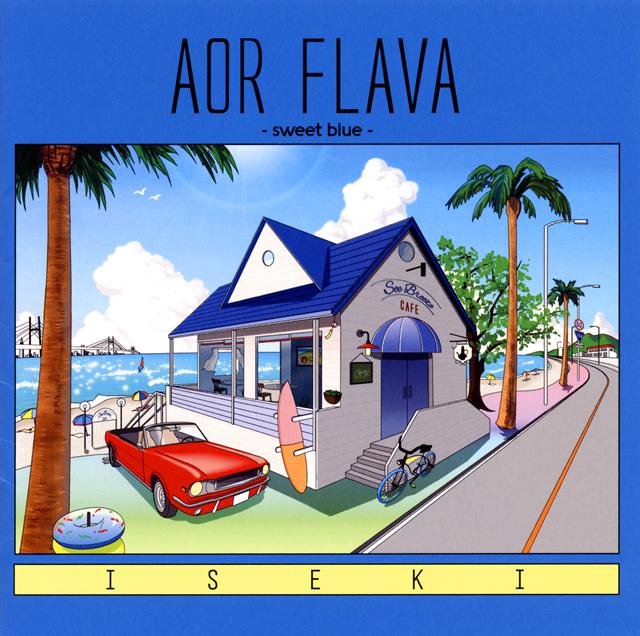 ISEKI / AOR FLAVA-sweet blue-