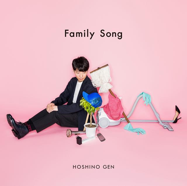 星野 源 / Family Song