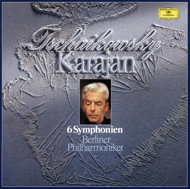 チャイコフスキー:交響曲全集 カラヤン / BPO [限定]