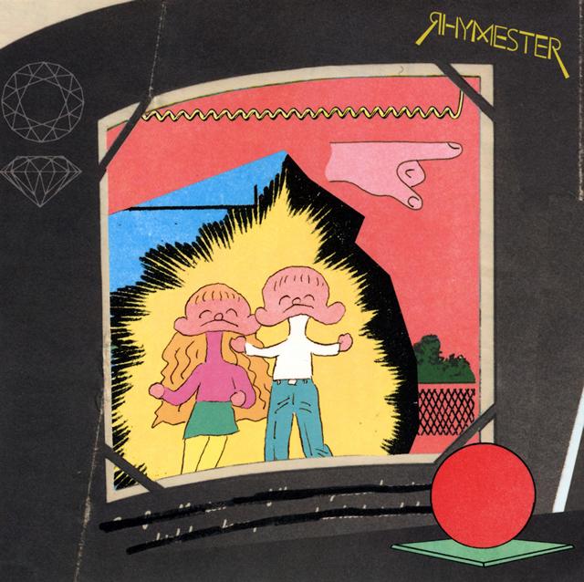 RHYMESTER / ダンサブル