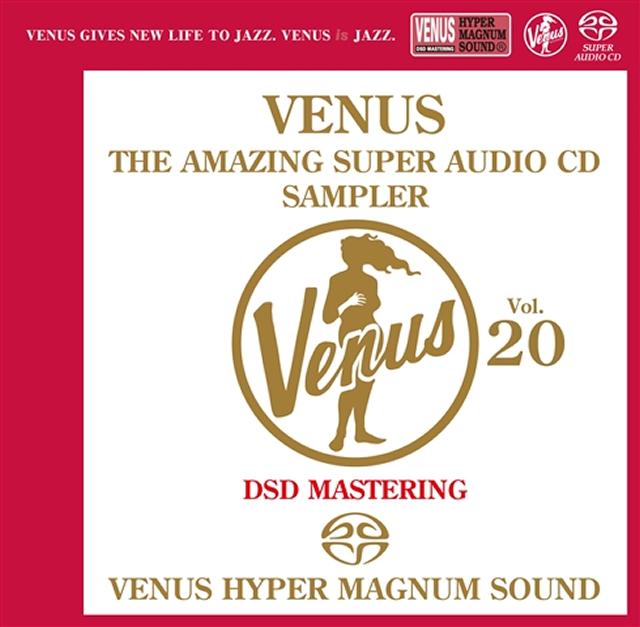 ヴィーナス・アメイジング SACD スーパー・サンプラーVOL.20