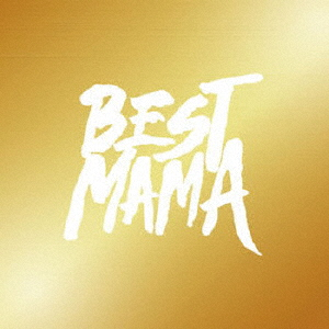 BIGMAMA / BESTMAMA [2CD]